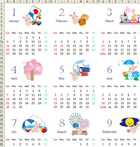 カレンダー 2013年版(シンプル・イラスト付き)