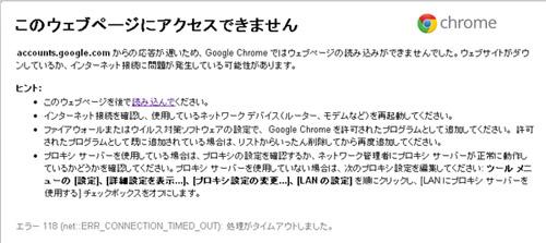 googleochi