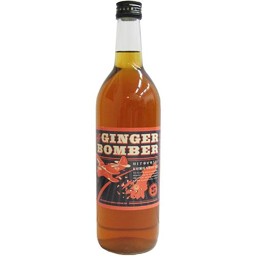 gingerbomber