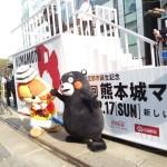 第2回熊本城マラソン・簡単なまとめ